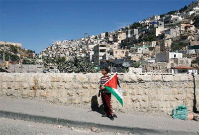 İsrail ve bir ülke daha