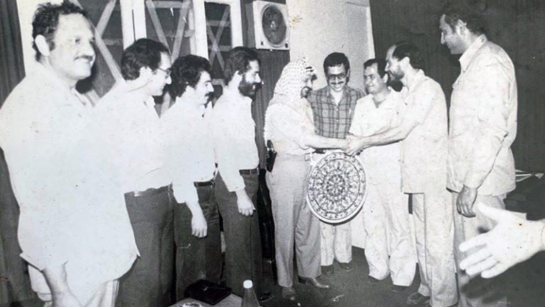 1978, Beyrut
